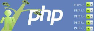 PHP en cPanel